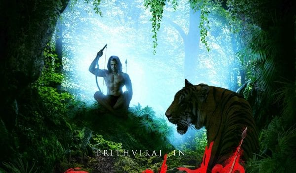 Prithviraj playing the lead role in 'Ayyappan'