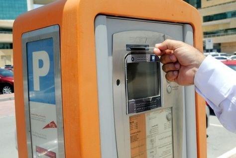 UAE announces free parking for public holiday on Sunday!