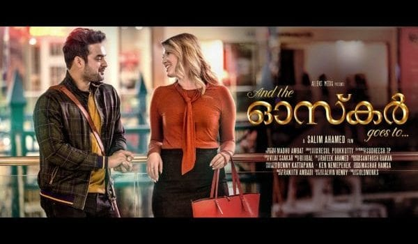 Tovino Thomas shares the first look poster of his film 'And The Oscar Goes To'