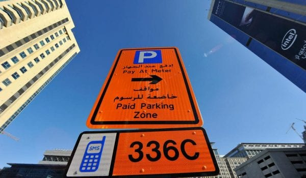 Dubai paid parking system made easier for motorists.