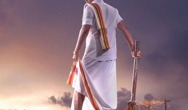 Madhurai Raja releases new poster!