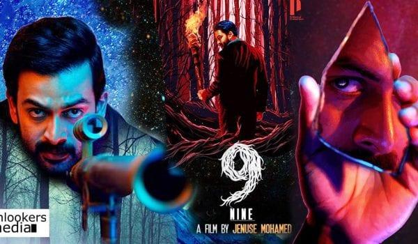 Prithviraj Sukumaran forays into production with 9