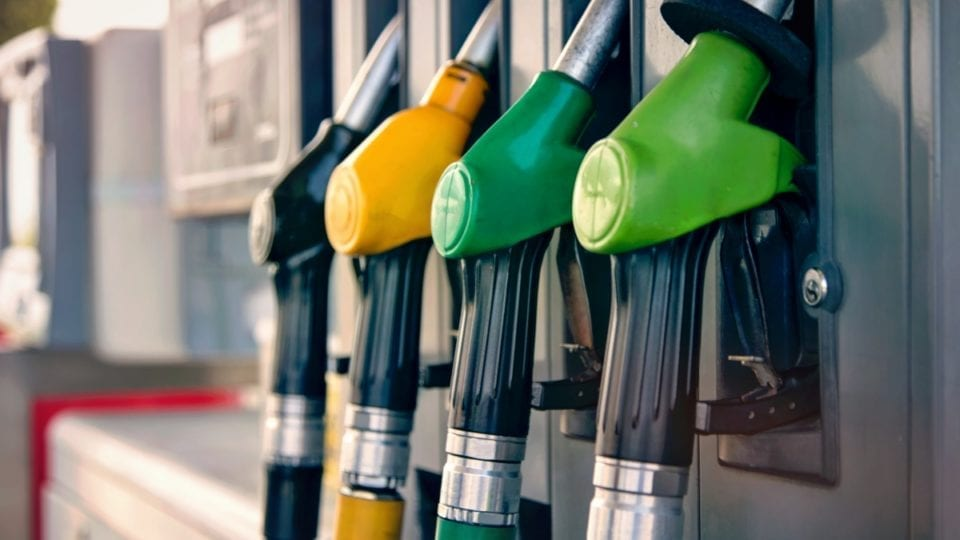 Petrol Price In UAE