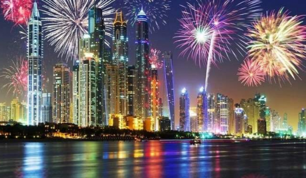 UAE Holidays for public & private sectors