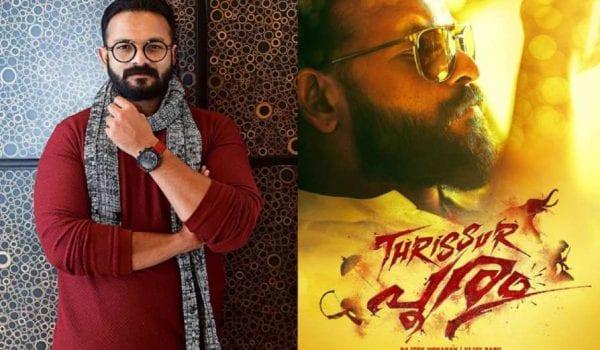 Jayasurya teams up with Vijay Babu for 'Thrissur Pooram'