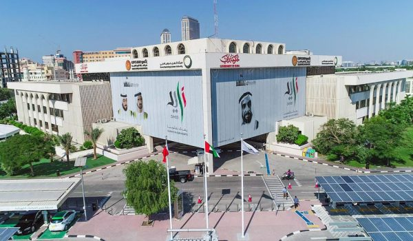 Dubai's Dewa to stop paper receipts from 2020!