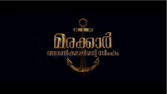 'Marakkar Arabikadalinte Simham' teaser: Mohanlal-Priyadarshan aims yet another epic narrative