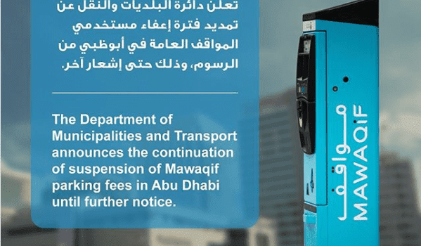 Parking fees suspended in Abu Dhabi until further notice