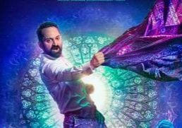 Trance-first-look-fahad-faazil